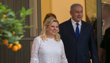 Prime Minister Benjamin Netanyahu and his wife Sara at their official residence in Jerusalem, May 17, 2018.