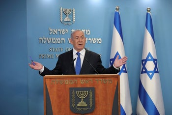 Netanyahu announces full diplomatic ties will be established with the United Arab Emirates, during a news conference in Jerusalem on Thursday, August 13, 2020.