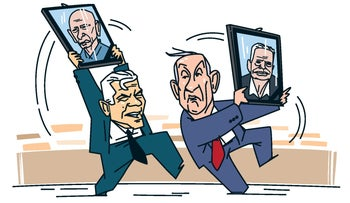 The Lapids and Netanyahus, fathers and sons.