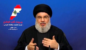 Hezbollah leader Hassan Nasrallah gives a televised speech following the blast in Beirut's port area, August 7, 2020.