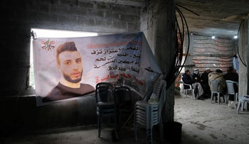 The mourning tent set up for Ahmad Manasra, Wadi Fukin in the West Bank, 2019.