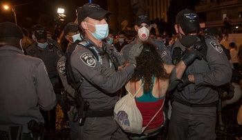 Border Police arresting a protester near the prime minister's residence in Jerusalem on Saturday, August 15, 2020.