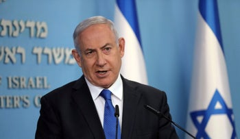 Benjamin Netanyahu gives a press conference in Jerusalem on August 13, 2020.
