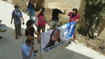 Demonstration of support for the petitioners of the villages of Masafer Yatta outside the High Court, Jerusalem, August 2020.