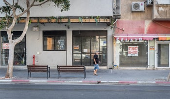Empty stores for rent on Ben Yehuda Street in Tel Aviv, July 13, 2020