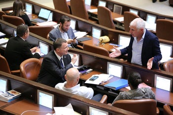 The Knesset plenum after the approval of the law prohibiting the consumption of prostitution, Jerusalem, December 2018