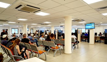 The Israeli Employment Bureau where the jobless must report to receive  benefits.