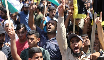 Palestinians in Gaza demonstrating against the normalization of ties between Israel and the United Arab Emirates, last week.