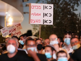 Protest against Kan's satire program 'The Jews are Coming' at the Israeli Broadcasting Corporation in Jerusalem on Monday August 17, 2020.