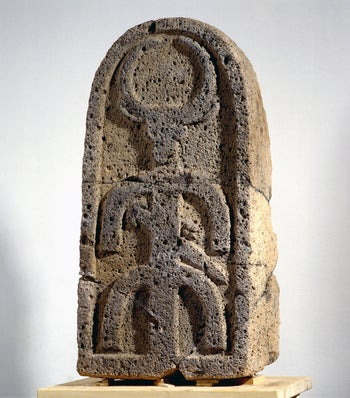 A stele depicting the moon god found at e-Tell.