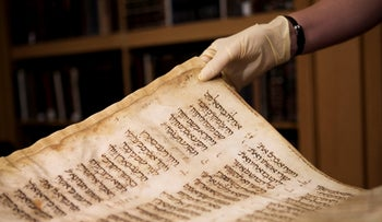 A precious Bible manuscript originating in the Jewish community of Damascus, Syria, on display at the National Library in Jerusalem, in 2011.