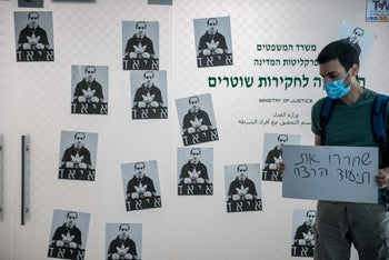 A demonstration calling on the department to publish police records of the shooting of Eyad Hallaq, June 2020.