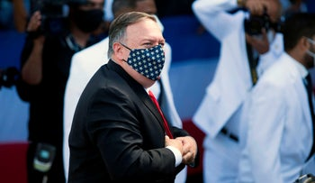 U.S. Secretary of State Mike Pompeo walks upon arrival at the National Congress to attend the inauguration ceremony of Dominican new President Luis Abinader, in Santo Domingo, on August 16, 2020