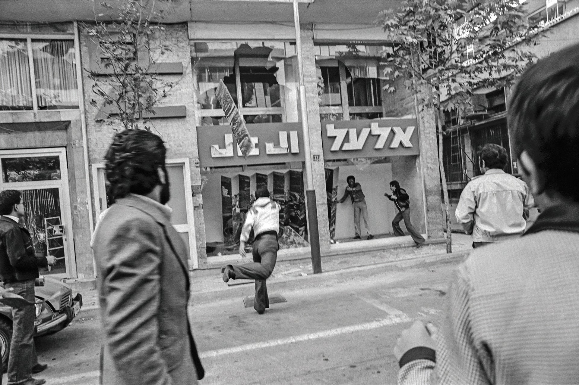 Protesters attacking the El Al office in Tehran in 1978. Prior to the revolution, the airline flew the Tel Aviv-Tehran route 18 times weekly.