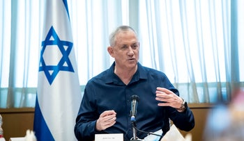 Alternate Prime Minister Benny Gantz holds a meeting in his office, Jerusalem, August 19, 2020