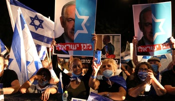 Pro-Netanyahu protesters in Jerusalem, August 20, 2020.
