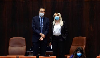 Likud Knesset member Osnat Mark and Derech Eretz lawmaker Zvi Hauser after being selected as the Knesset's representatives on the Judicial Appointments Committee, in Jerusalem, July 2020.