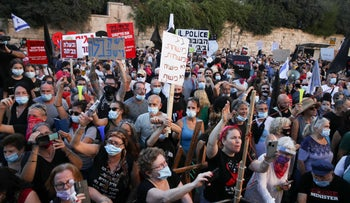 Israelis protesting outside Prime Minister Benjamin Netanyahu's official residence in Jerusalem, August 21, 2020.