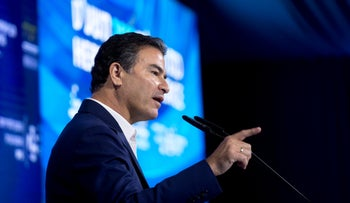 The head of Israel's Mossad spy agency, Yossi Cohen, speaking at a conference in Herzliya, 2019.