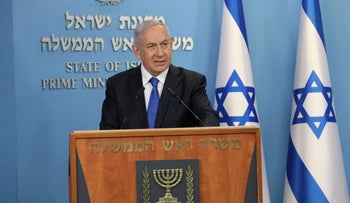 Prime Minister Benjamin Netanyahu announces a peace agreement between Israel and the United Arab Emirates, Jerusalem, August 13, 2020