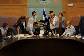Knesset Finance committee convenes to discuss delaying deadline for passing state budget, August 23, 2020.