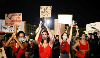 Women protesting against the rape of a 16-year-old Israeli girl in Eilat, in Tel Aviv, August 23, 2020.