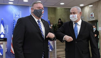 Netanyahu and Pompeo in Jerusalem, August 24, 2020