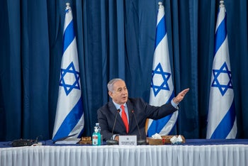 Prime Minister Benjamin Netanyahu at a Security Cabinet meeting in the Knesset in Jerusalem, August 20, 2020.