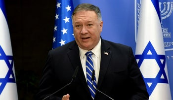 Pompeo during a news conference after meeting Israeli Prime Minister Benjamin Netanyahu in Jerusalem, August 24, 2020