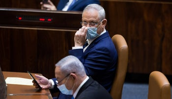 Benny Gantz and Benjamin Netanyahu during a Knesset vote to avoid election, August 24, 2020.