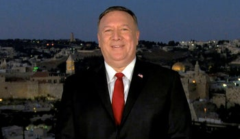 In this image from video, Secretary of State Mike Pompeo speaks from Jerusalem during the second night of the Republican National Convention, August 25, 2020.