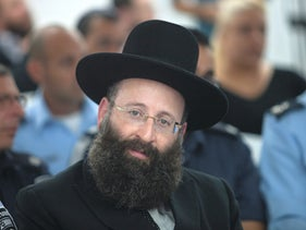 Western Wall Rabbi Shmuel Rabinovitch.
