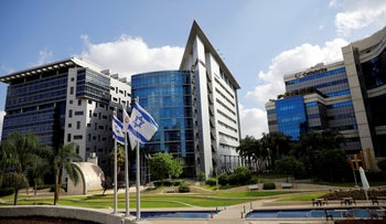 A business park housing high tech companies, at Ofer Park in Petah Tikva, Israel August 27, 2020.