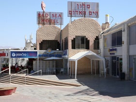 The Red Sea Hotel in Eilat