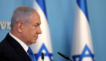 Netanyahu gives a press conference in Jerusalem on August 13, 2020.