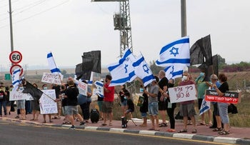 Protesters in Sderot on August 29, 2020.
