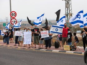 The anti-Netanyahu protest at the entrance to Sderot, August 29, 2020.