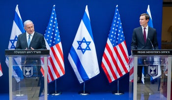 White House adviser Jared Kushner and Prime Minister Benjamin Netanyahu make joint statements to the press about the Israeli-United Arab Emirates peace accords, in Jerusalem, August 30, 2020.