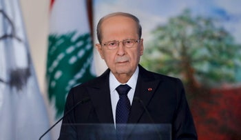 President Michel Aoun delivering a televised address to mark the upcoming centenary of the Lebanese state, August 30, 2020.
