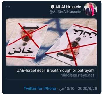The now-deleted tweet by Jordan's Prince Ali - a retweet of an article critical of the UAE-Israel normalisation deal - that caused friction with the UAE
