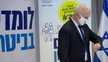 Education Minister Yoav Gallant at a press conference before the beginning of the school year, Jerusalem, Israel, August 31, 2020.