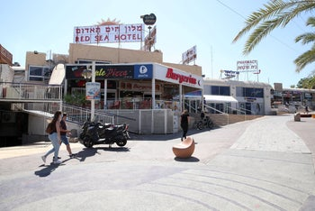 The Red Sea hotel where the alleged gang rape of a 16-year-old took place in the resort town of Eilat, August 2020.