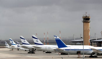 El Al Israel Airlines planes are seen on the tarmac at Ben-Gurion International Airport.