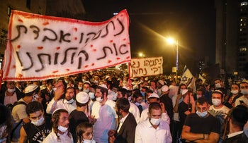 Ultra-Orthodox Jews taking part in the protests against Prime Minister Benjamin Netanyahu in Jerusalem, August 29, 2020.