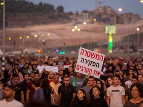 Demonstration against violence in Israel's Arab society, Umm al-Fahm, northern Israel.