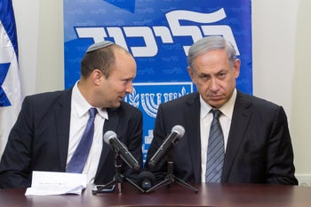 Netanyahu and Bennett, 2015