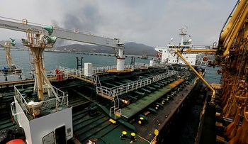 Iranian oil tanker Fortune is anchored at the dock of the El Palito refinery near Puerto Cabello, Venezuela, May 25, 2020.