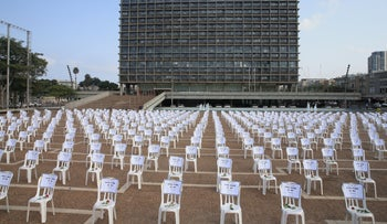 A thousand chairs spread across Tel Aviv's Rabin Square to mark over 1,000 coronavirus fatalities in Israel, September 7, 2020.