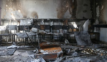 The library adjacent to the School for Peace following the fire, Neveh Shalom, September 7, 2020.