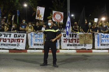 Anti-Netanyahu protesters outside the prime minister's private residence in Caesarea, September 5, 2020.